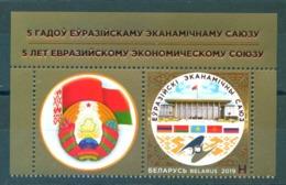 Belarus 2019 EurAsian Econ. Union Joint Armenia Russia Kazakhstan Kyrgyzstan1v Label Zrf MNH - Belarus