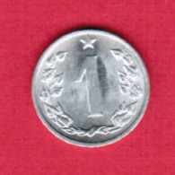 CZECHOSLOVAKIA  1 HALER 1962 (KM # 51) #5402 - Czechoslovakia