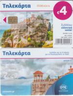 GREECE - Meteora (Puzzle 1/4, 4€), Tirage 50.000, 11/18, Used - Griekenland