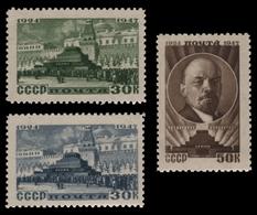 Russia / Sowjetunion 1947 - Mi-Nr. 1085-1087 ** - MNH - Wladimir Lenin - 1923-1991 UdSSR
