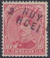 """émission 1915 - N°138 + Griffe De Fortune """"Huy / Hoei 2"""" - 1915-1920 Albert I"""