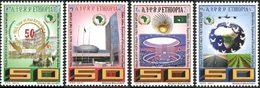 ETHIOPIE Union Africaine 4v 2013 Neuf ** MNH - Ethiopie