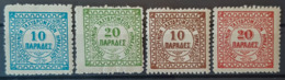 CRETE 1898 - MLH - Sc# 2, 3. 4, 5 - Kreta