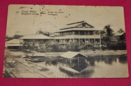 CONGO BELGE -   BOMA  -  Bureau Des Postes  - Postkantoor - Congo Belge - Autres