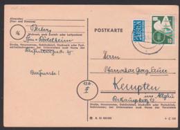 Germany BRD München Verkehrsausstellung Mit NO-Steuermarke MiNr. 168, Taube, Flugzeuge Luftverkehr - [7] Federal Republic