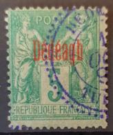 DÉDÉAGH 1893-1900 - Canceled - YT 1 - 5c - Dedeagh (1893-1914)