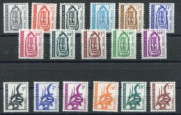 RC 13868 MALI TAXE N° 1 / 6 + OFFICIEL N° 1 / 11 SERIES COMPLÈTES NEUF ** - Mali (1959-...)