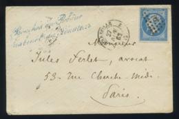 Envelop France 1853-60 Napoléon III Non Dentelé 25c Bleu Type II No14b-De Marseille (PC 1896) à Paris-Cabinet Du Sénateu - 1849-1876: Période Classique