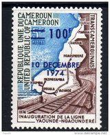 Cameroun  N°  576 XX Inauguration De La Ligne Yaoundé - Ngaoundéré Sans Charnière TB - Cameroon (1960-...)