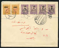 Türkei - Storia Postale