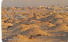 Bahraïn Phonecard - Bahreïn