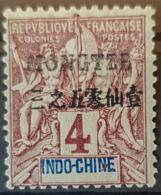 MONGTZE 1903/06 - MLH - YT 3 - 4c - Mong-tzeu (1906-1922)