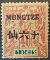 MONGTZE 1903/06 - MLH - YT 11 - 40c - Mong-tzeu (1906-1922)