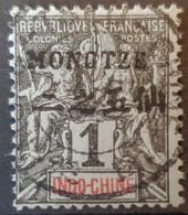 MONGTZE 1903/06 - Canceled - YT 1 - 1c - Oblitérés