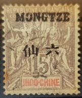 MONGTZE 1903/06 - Canceled - YT 6 - 15c - Mong-tzeu (1906-1922)