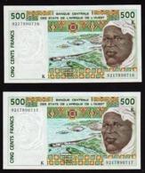 AFRIQUE: Banque Centrale Des Etats De L'Afrique De L'Ouest:  RARE Lot De 2 Billets NEUFS. - Autres - Afrique
