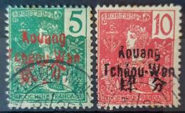 PAKHOI 1906 - Canceled - YT 4, 5 - 5c 10c - Pakhoï (1903-1922)