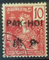 PAKHOI 1906 - Canceled - YT 21 - 10c - Used Stamps