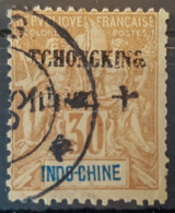 TCHONG-KING 1903 - Canceled - YT 41 - 30c - Usados