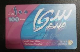 Saudi Arabia Telephone Card - Saoedi-Arabië