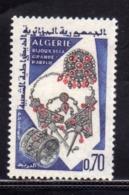 ALGERIA ALGERIE 1966 Handicrafts From Great Kabylia: JEWELRY GIOIELLI CENT. 0.70c MNH - Algeria (1962-...)