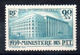 FRANCE - YT N° 424 - Neuf * - MH - Cote: 22,00 € - France