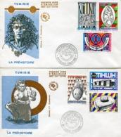 47484 TUNISIE,2  FDC 1983, Fossils, Prehistory, Prehistorique,dolmen, Fossiles - Prehistoria