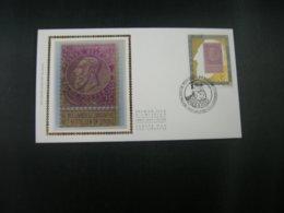 """BELG.1993 2500 FDC Soie/zijde (Brus/Brux) : """"  Dag Van De Postzegel / Journée Du Timbre 1993 """" - FDC"""