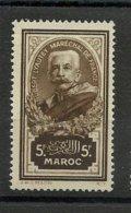 Maroc, N° 152 Neuf ** MNH, Cote 61€ - Marokko (1891-1956)