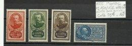 Maroc, N°150/152 + PA 40*, Le 152 Est Sans Gomme, Cote 93€ - Marocco (1891-1956)