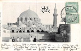 A-19-4364 : LE CAIRE. MOSQUEE DINAR PACHA. - Caïro