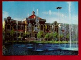 CP Moldavie ? Yougoslavie ? Kishinev Young Pioneer Palace Le Palais Des Pionniers - Fontaine Jet D'eau ... - Moldavie