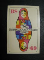 USSR Soviet Russia  Pocket Calendar Berezka Birch 1969 Rare - Small : 1961-70
