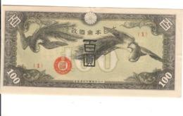 Japan Giappone  Occupazione Cina 100 Yen Militare Raro Sup/unc Pm#21 LOTTO 2862 - Japan