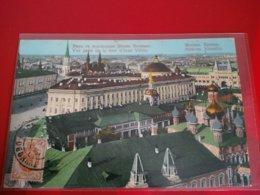 MOSCOU KREMLIN VUE PRISE DE LA TOUR D IVAN VELIKY - Russie