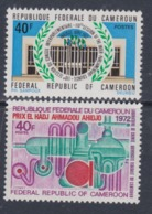 Cameroun  N°  524 / 25  XX  Les 2  Valeurs  Sans Charnière TB - Camerún (1960-...)