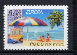 RUSSIE RUSSIA 2004, EUROPA, VACANCES, Partie Auto Et Car, PARASOL, 1 Valeur, Neuf / Mint. R238 - 2004