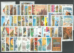 Italia Repubblica 1996 Annata Completa/Complete Year MNH/** - Annate Complete