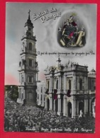 CARTOLINA VG ITALIA - Saluti Da POMPEI (NA) - Feste Giubilari Della SS. Vergine - 10 X 15 - 1955 - Saluti Da.../ Gruss Aus...