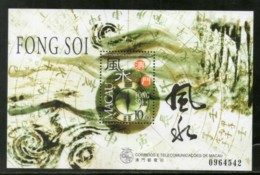 Macau 1997 Fong Soi Chinese Geomancy Telecommunication Sc 903 M/s MNH # 13431 - Telecom