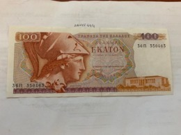 Greece 100 Drachma Banknote 1978 - Greece