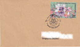 Singapore 2018 - The 125th Anniversary Of The Vanda Miss Joaquim Orchid - FDC 22.6.2018 - Orchideen