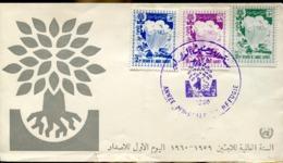 47503 Saudi Arabia, Fdc 1960  World Regugee Year - Arabia Saudita
