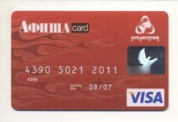 Credit Card Affiche Bankcard Kreditprombank Bank UKRAINE VISA Expired 08.2007 (more Than 10 Years) - Cartes De Crédit (expiration Min. 10 Ans)