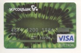 Credit Card Bankcard UKRSOTSBANK Bank UKRAINE VISA Expired 10.2008 (more Than 10 Years) - Cartes De Crédit (expiration Min. 10 Ans)