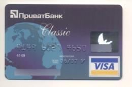 Credit Card Bankcard PrivatBank Bank UKRAINE VISA Expired 06.2007 (more Than 10 Years) - Cartes De Crédit (expiration Min. 10 Ans)