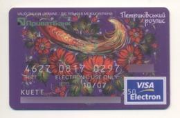 Credit Card Art Painting Bankcard PrivatBank Bank UKRAINE VISA Expired 10.2007 (more Than 10 Years) - Cartes De Crédit (expiration Min. 10 Ans)