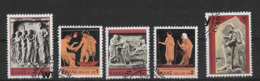 GRECIA - 1977 - ANNO DEL REUMATISMO - SERIE CPL. 5 VAL. USATA (YVERT 1236/40 - MICHEL 1258/1262) - Medicina