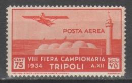 Libia 1934 - Fiera Di Tripoli 75 C. P.a. *                (g5889) - Libyen