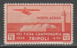 Libia 1934 - Fiera Di Tripoli 75 C. P.a. *                (g5889) - Libië